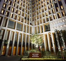 Artyzen Habitat Dongzhimen Beijing