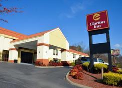 Clarion Inn - Chattanooga - Building