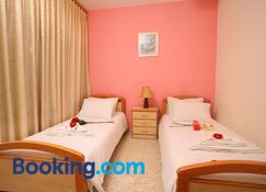 Arabian Suites - Amman - Bedroom