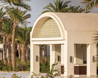 Anantara Sahara Tozeur Resort & Villas - Tozeur