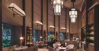 Shangri-La's Far Eastern Plaza Hotel Taipei - Taipei - Bar