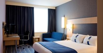 Holiday Inn Express Rotherham - North - Rotherham - Quarto