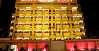 New Park Hotel - Kuwait City