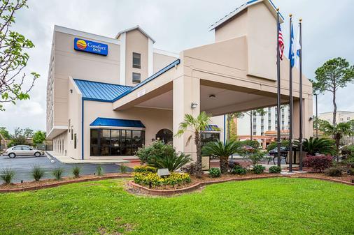 Comfort Inn - Baton Rouge - Rakennus