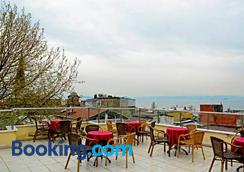 May Hotel - Istanbul - Lounge