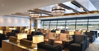 Plaza Premium Lounge - Singapore T1 - Singapore - Restaurant