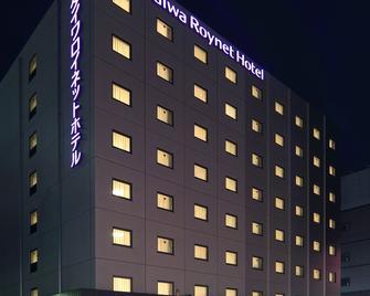 Daiwa Roynet Hotel Morioka - Morioka - Budova