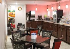 Quality Inn Clinton-Knoxville North - Clinton - Restaurante