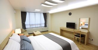 Incheon Airport Welcome Guesthouse - Incheon