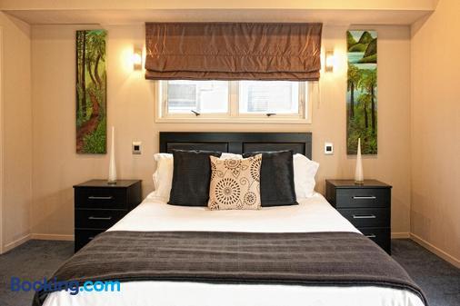 B&b @ The Redwoods - Rotorua - Phòng ngủ
