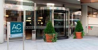 AC Hotel Genova by Marriott - Genua - Gebäude
