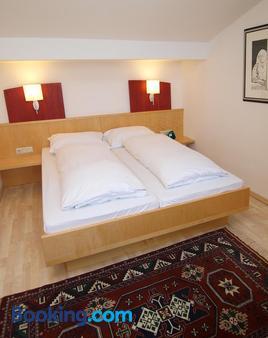 Hotel Restaurant Holzinger - Traiskirchen - Bedroom