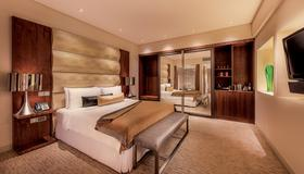 City of Dreams- The Countdown Hotel - Macao - Chambre
