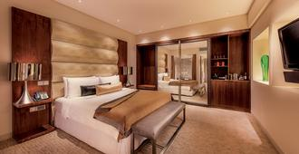 City of Dreams- The Countdown Hotel - Macau - חדר שינה