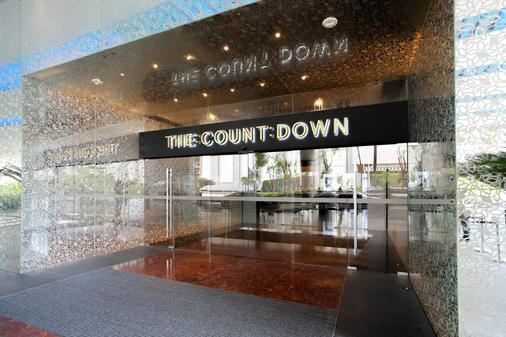 City of Dreams- The Countdown Hotel - Macau - Gebäude