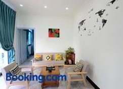 Peace Inn The Leshan Giant Buddha Branch - Leshan - Living room
