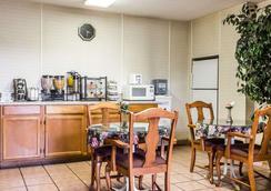 Econo Lodge Inn & Suites Matthews - Charlotte - Matthews - Restaurant