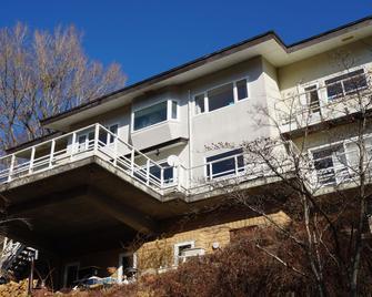 Pension Mont Et Lac - Yamanakako - Building