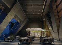 Langham Place, Guangzhou - Guangzhou - Restaurant