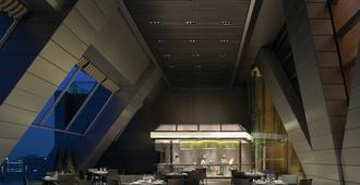 Langham Place, Guangzhou - Canton - Restaurant