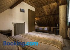 La Biasou - Gavarnie - Bedroom