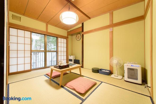 Ikoisanso - Karuizawa - Bedroom