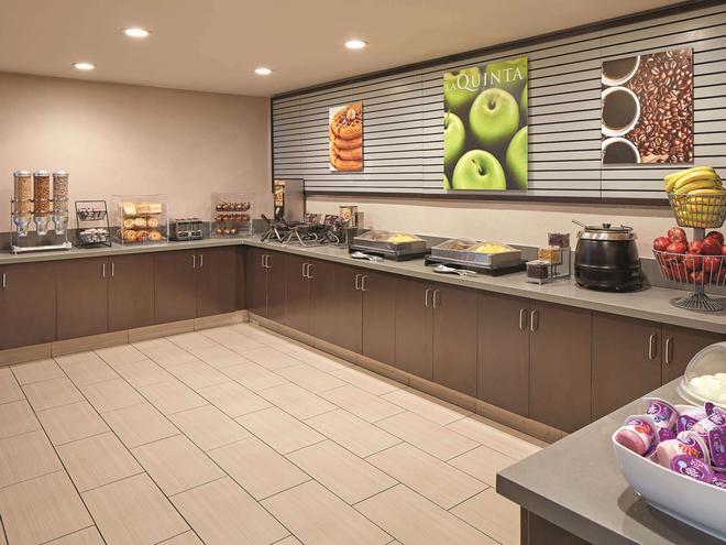 La Quinta Inn & Suites by Wyndham San Diego SeaWorld/Zoo - San Diego - Buffet