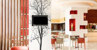 ibis Bengaluru City Centre - באנגאלור - מסעדה