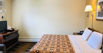 Red Carpet Inn Rochester - רוצ'סטר