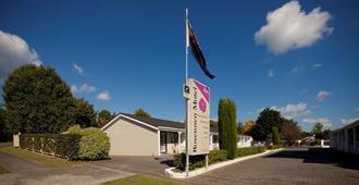 Rosetown Motel - Te Awamutu - Golf course