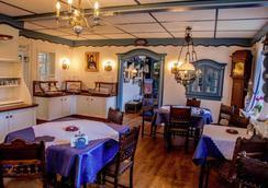 Inselhotel Arfsten - Wyk auf Föhr - Restaurant