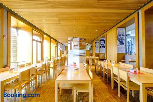 Internationales Jugendgästehaus Dachau - Dachau - Restaurant