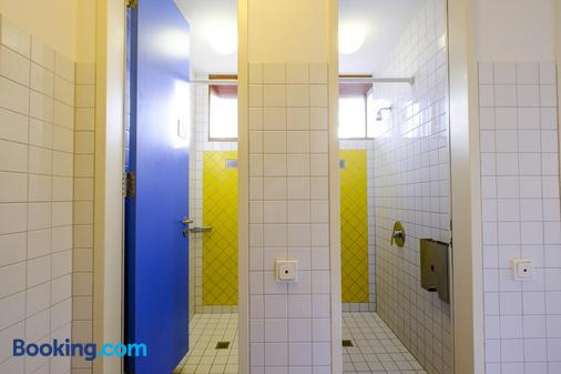 Internationales Jugendgästehaus Dachau - Dachau - Bathroom