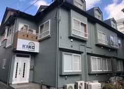 Hostel Kiko - Sendai - Edificio