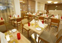 Ghotel Hotel & Living Essen - Essen - Restaurant