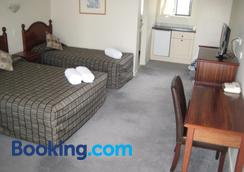 Elite Motor Inn - Armidale - Bedroom