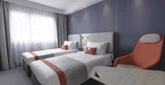 Holiday Inn Express Luzern - Neuenkirch - Luzern - Makuuhuone