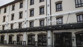 貝爾格萊德麗笙藍標老磨坊酒店 - 貝爾格勒 - 貝爾格萊德 - 建築