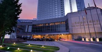 Hotel Nikko New Century Beijing - Pequim