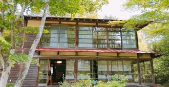 Koya Backpackers - Karuizawa - Edificio