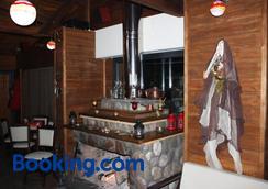 Veternik 1959 - Neraidochori - Lounge