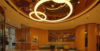 Holiday Inn Express Shanghai Zhenping - Σανγκάη - Σαλόνι ξενοδοχείου
