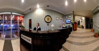 Marine House Boutiqe Hotel - Istanbul - Front desk