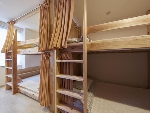 Hostel Teltel Bouzu - Osaka - Phòng ngủ