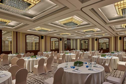 New World Millennium Hong Kong Hotel - Hong Kong - Banquet hall