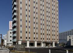 Center Hotel Narita 2 R51 - Narita - Building