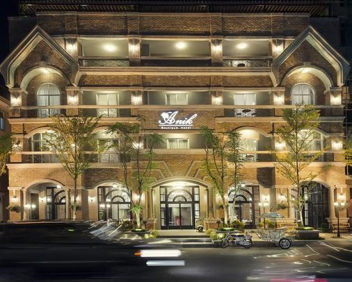 Anik Boutique Hotel - Phnom Penh - Building