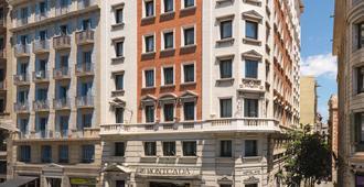 H10 モンカーダ - バルセロナ - 建物