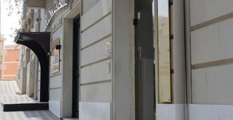 โรงแรมอัลบานูโอวา - เรจจิโอ คาลาเบรีย