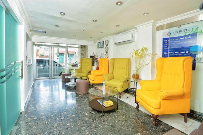 Rig 梅爾康港飯店 - 聖多明各 - 大廳